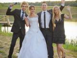 Свадьба Нины и Алексея, Центр Леонида Тягачева